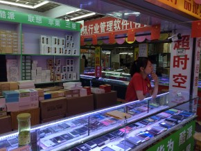 Selling smart phones in Huaqiangbei