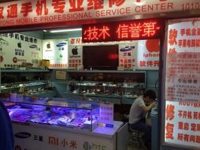 Repairing phones in Huaqiangbei