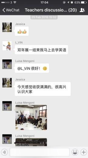 Chinese school teachers WeChat group