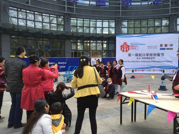 School Maker Faire hosted by Shenzhen International American School