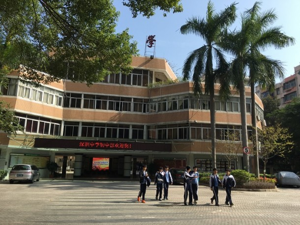 Shenzhen Middle School. © Sarah Green